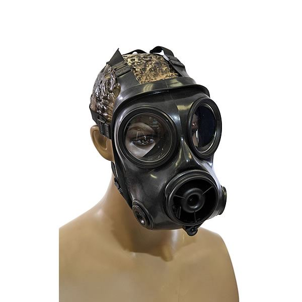 Gas Mask and Canister security products in  (South Africa)